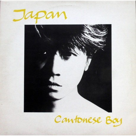 Japan - Cantonese boy / The experience of swimming / Gentlemen take polaroids